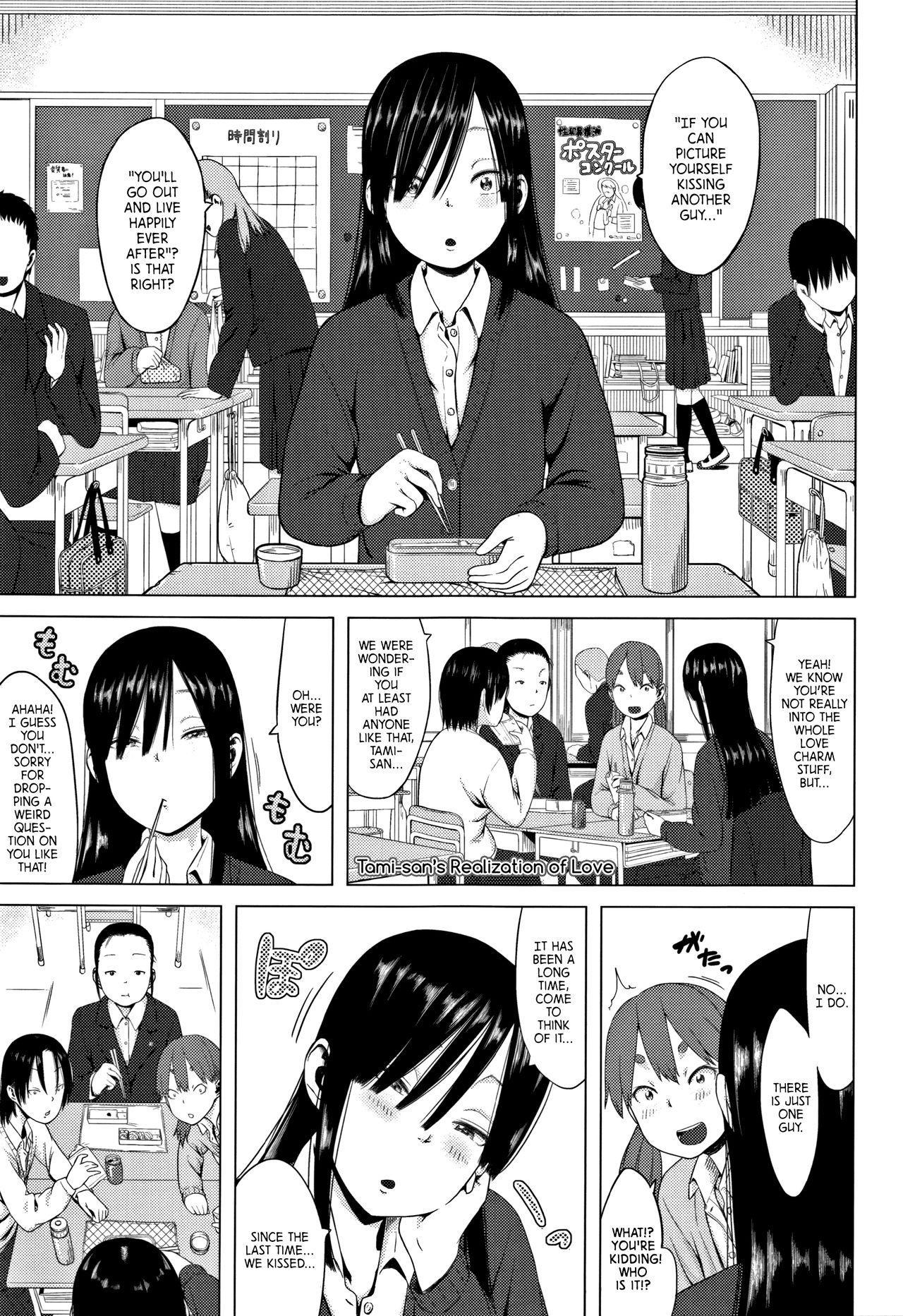 Chichi to Musume no Seiai Hakusho | Father and daughter sex white paper 52