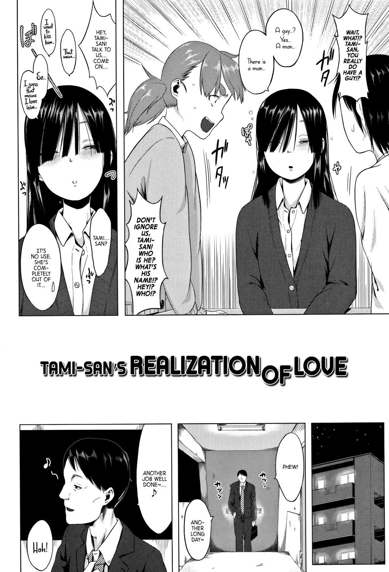 Chichi to Musume no Seiai Hakusho | Father and daughter sex white paper 53