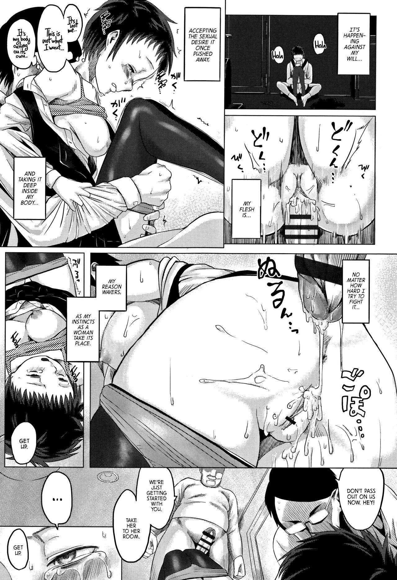 Chichi to Musume no Seiai Hakusho | Father and daughter sex white paper 86