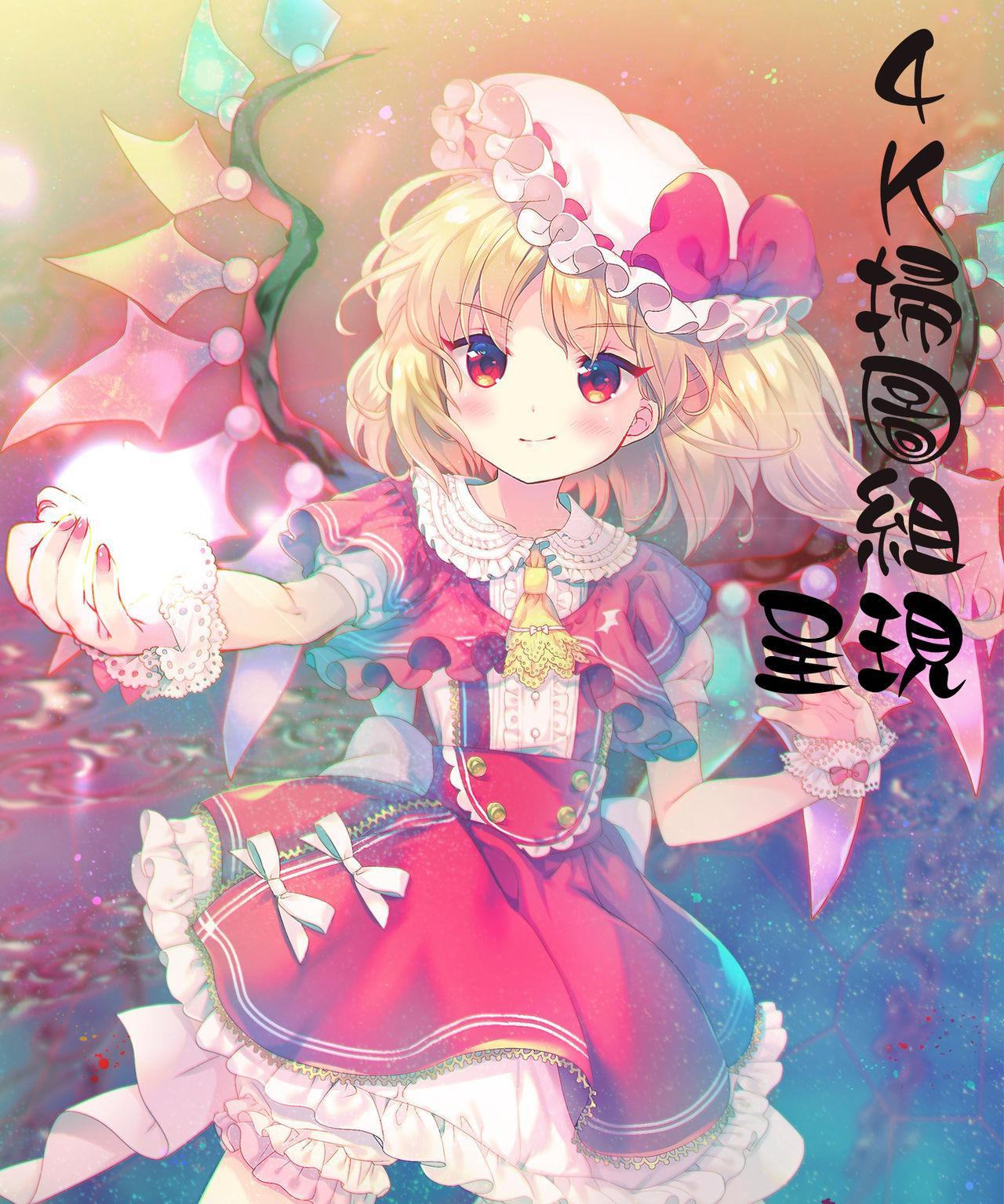 Kanojo-tachi no Gakusei Album 2