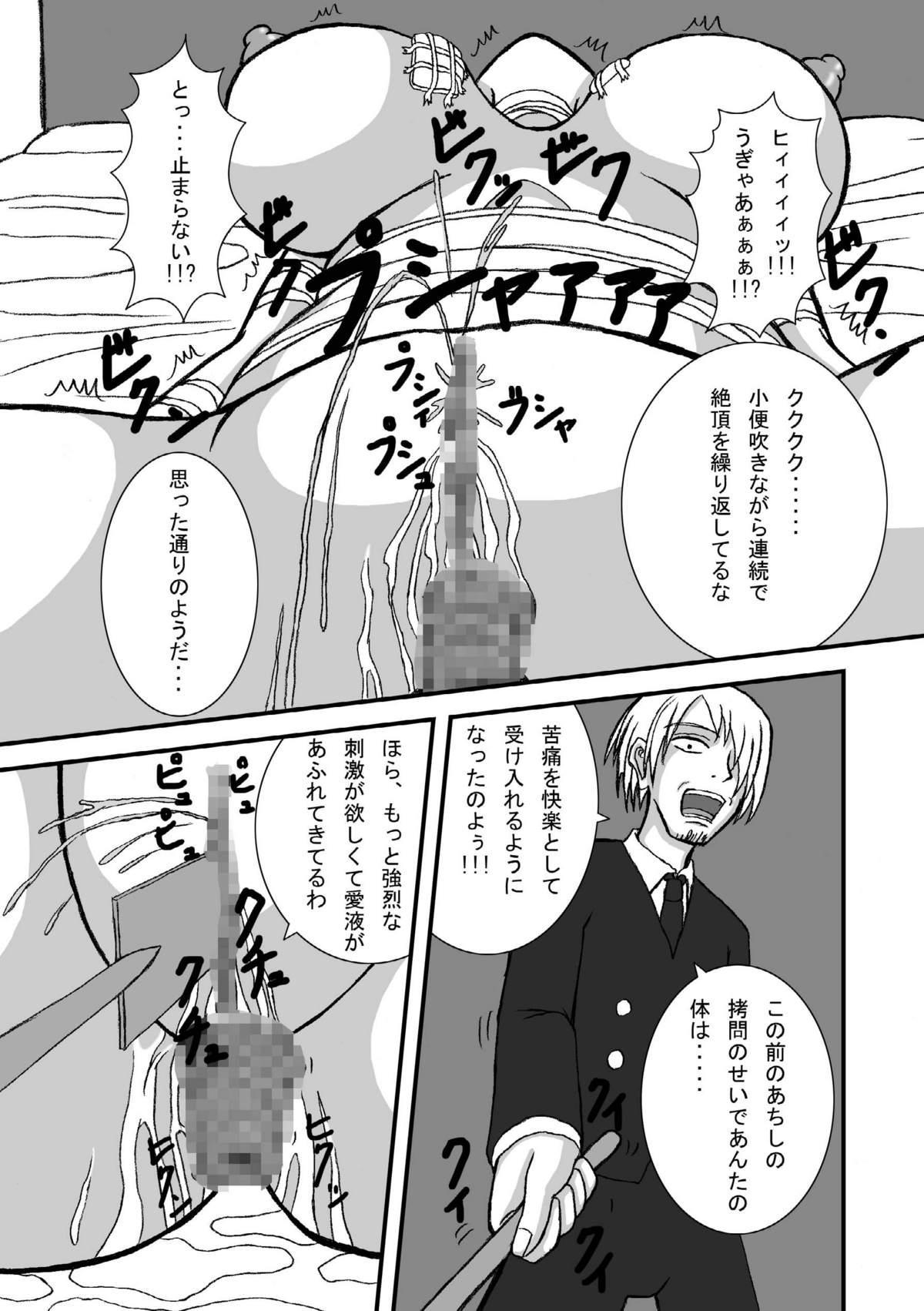 Jump Tales 4 Chou Nami Baku!! Shikyuu Koumon Bakuha Hen 10