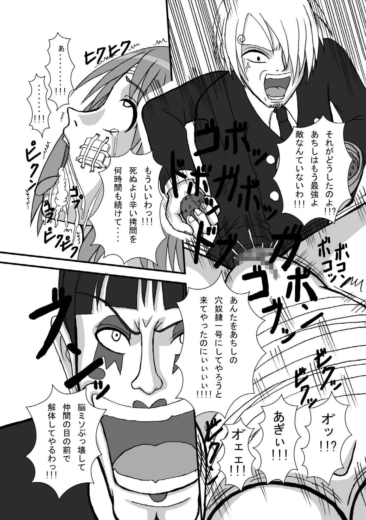 Jump Tales 4 Chou Nami Baku!! Shikyuu Koumon Bakuha Hen 12