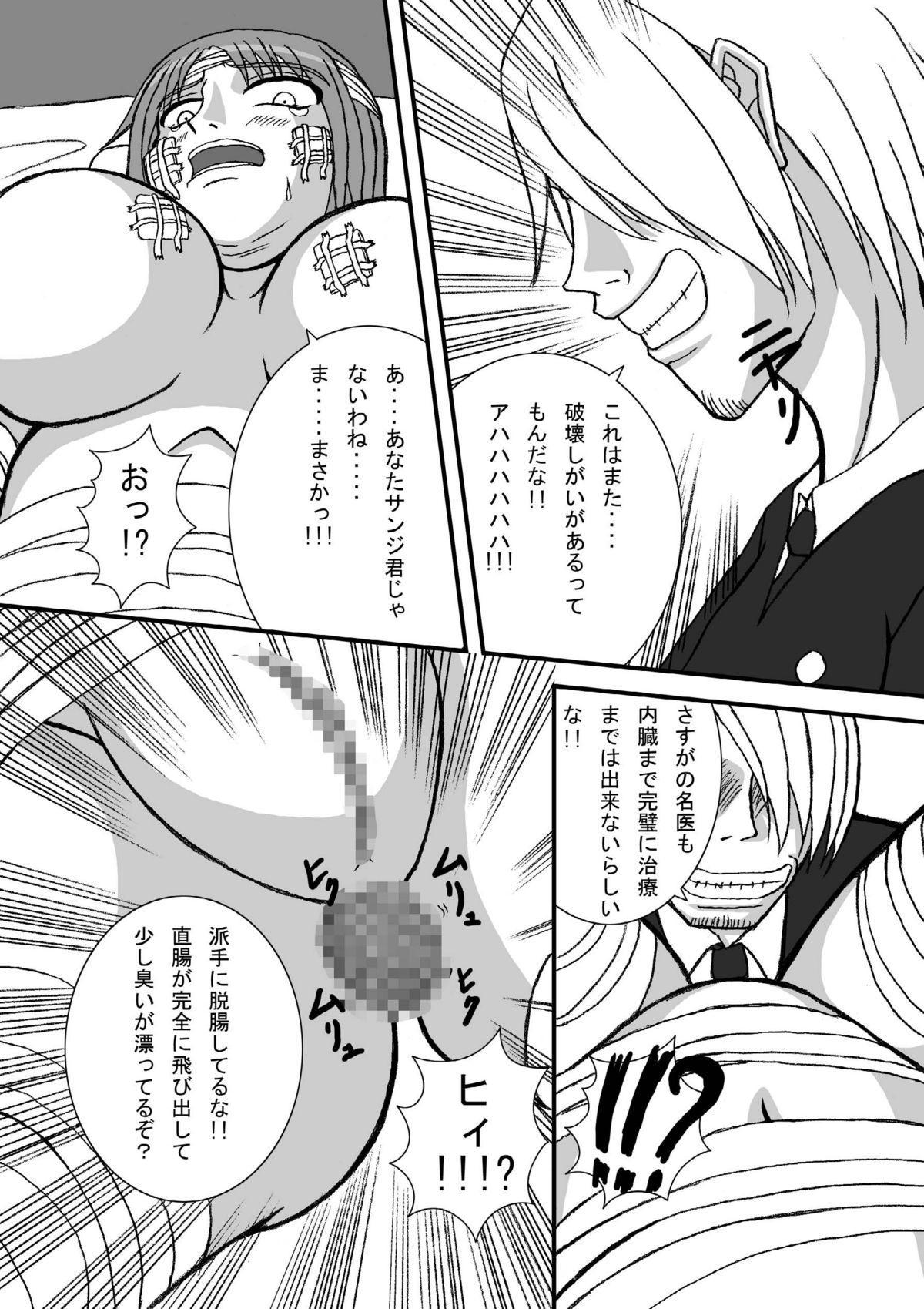 Jump Tales 4 Chou Nami Baku!! Shikyuu Koumon Bakuha Hen 6