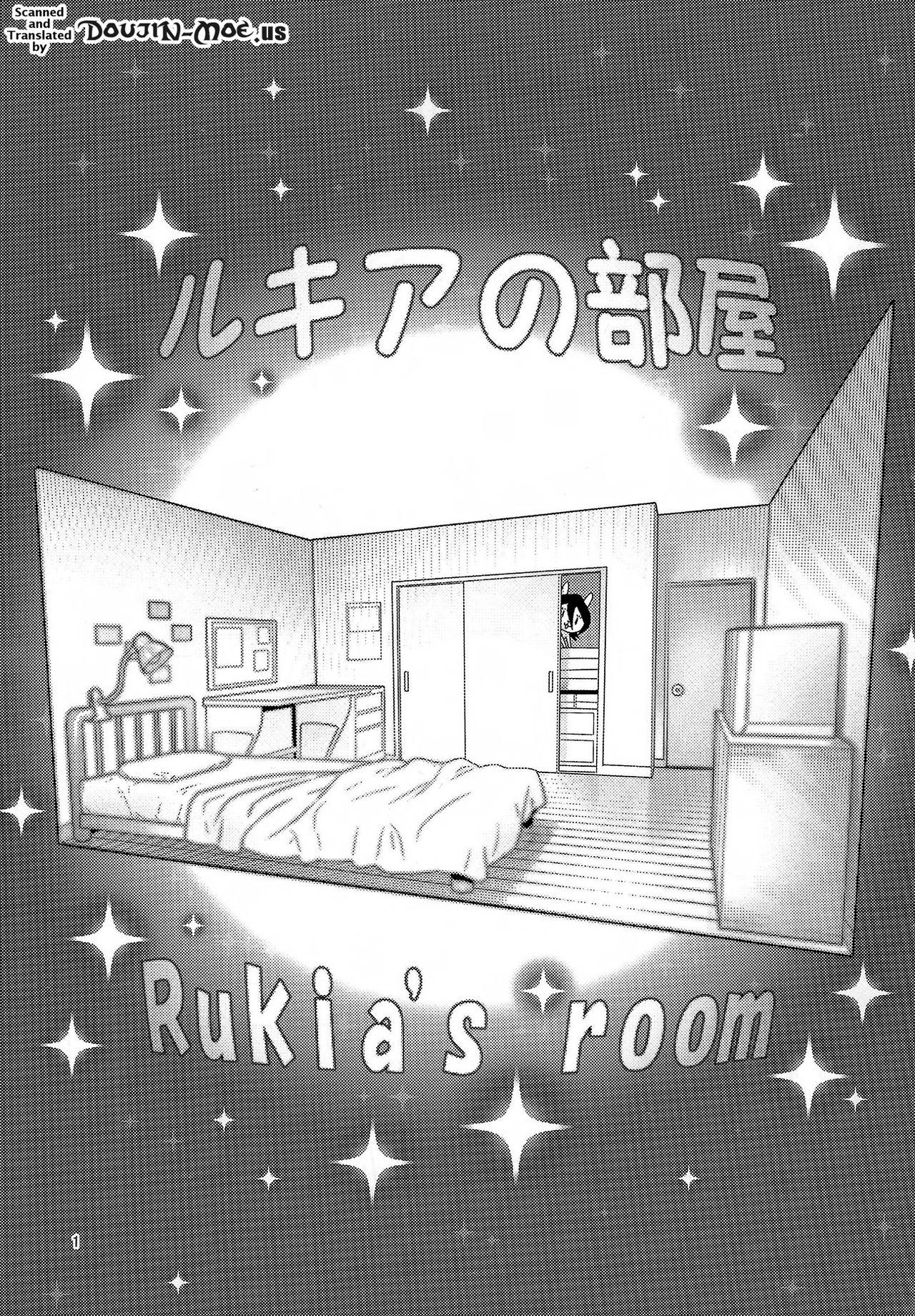 RUKIA'S ROOM 1
