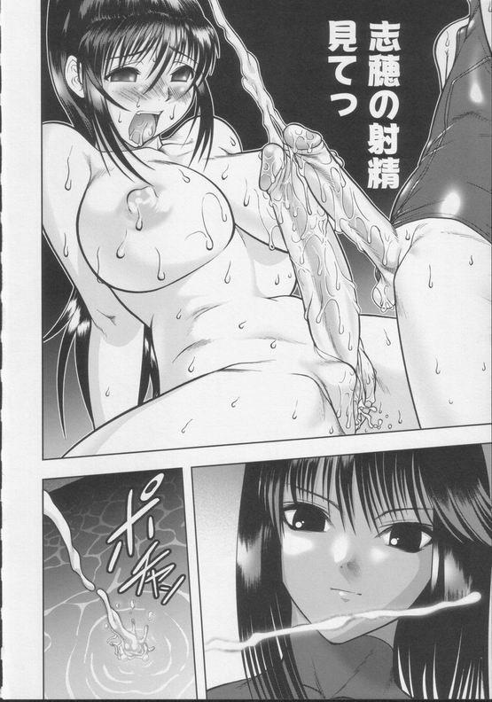 Shiroi Kiseki - Futa Doujin 33