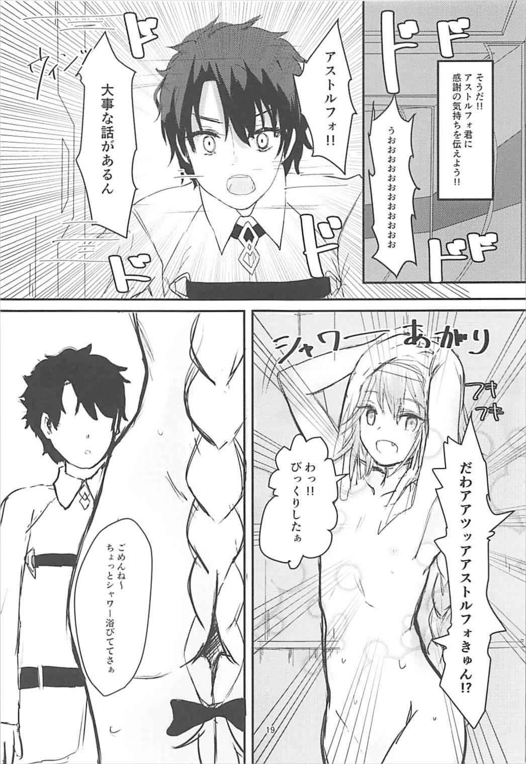 Jeanne to Boku to Jeanne 17