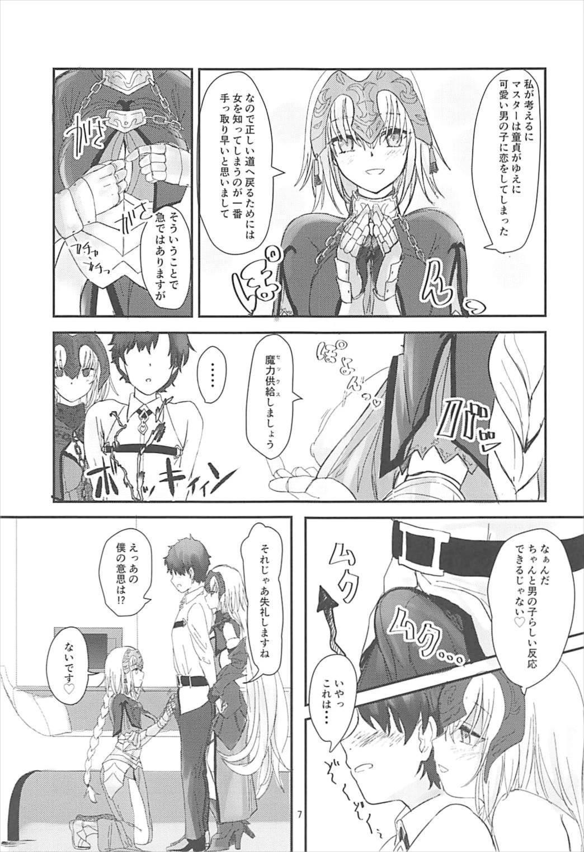 Jeanne to Boku to Jeanne 5