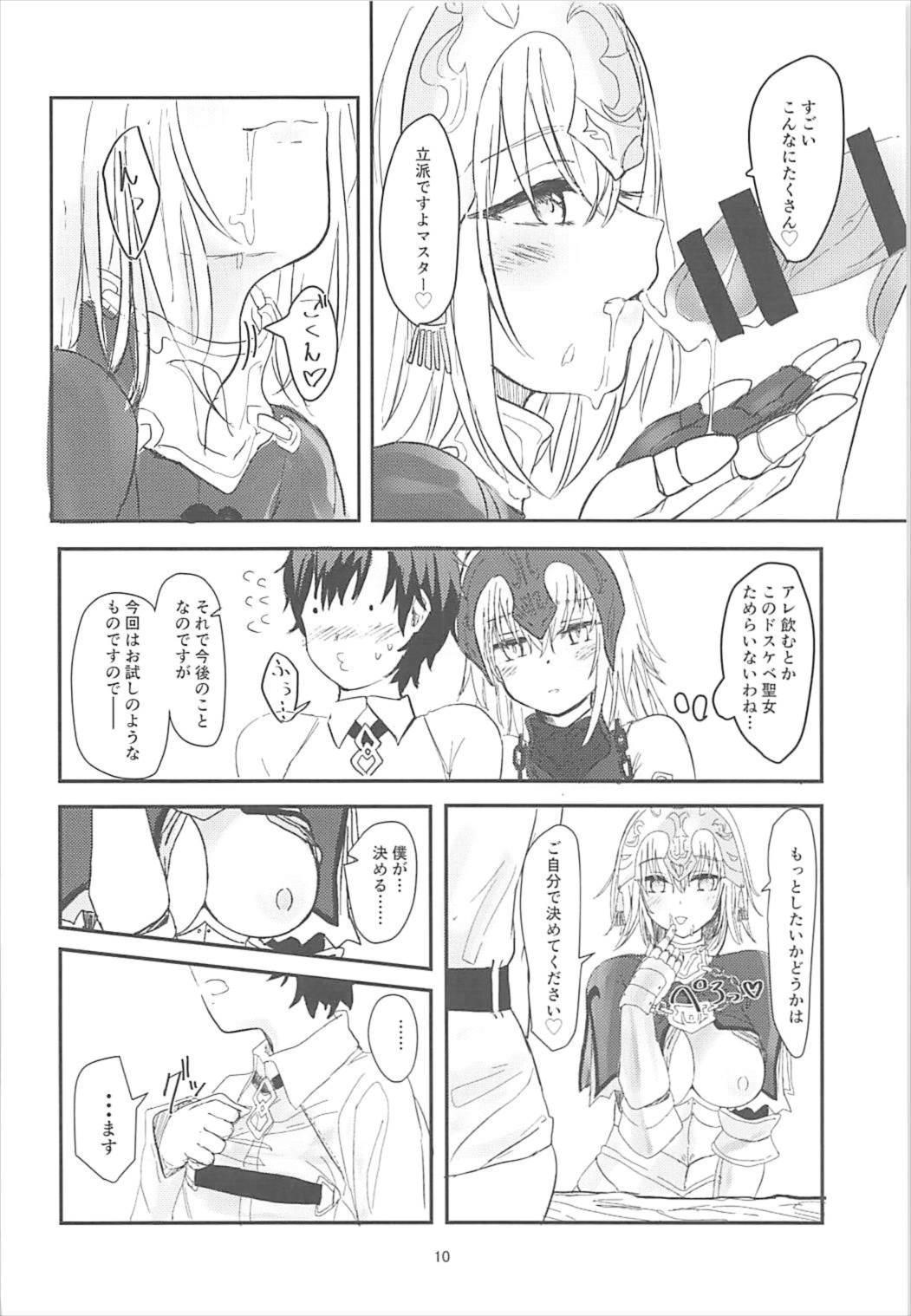 Jeanne to Boku to Jeanne 8