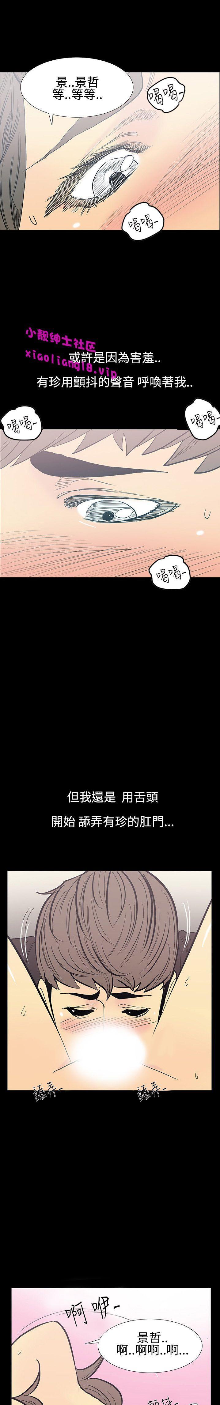 中文韩漫 無法停止的甜蜜關係 Ch.0-12 108