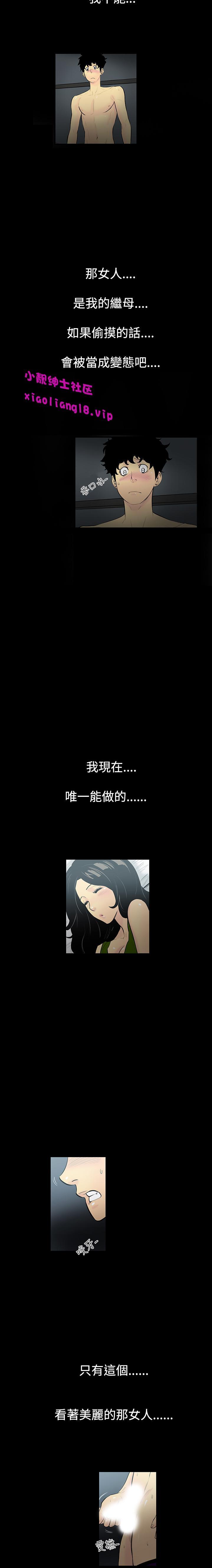 中文韩漫 無法停止的甜蜜關係 Ch.0-12 11