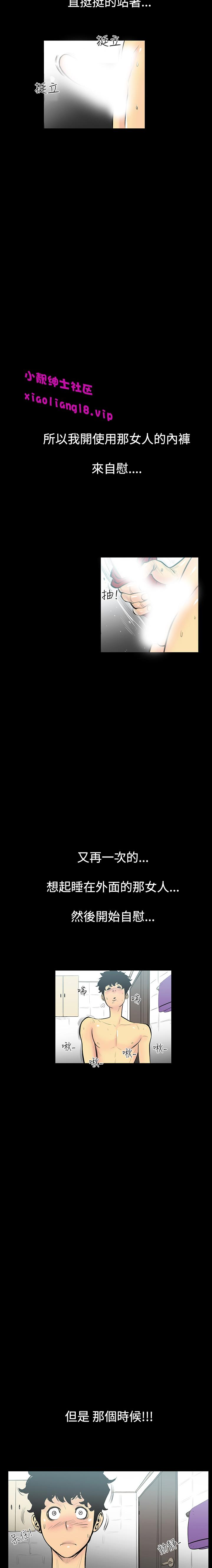 中文韩漫 無法停止的甜蜜關係 Ch.0-12 18