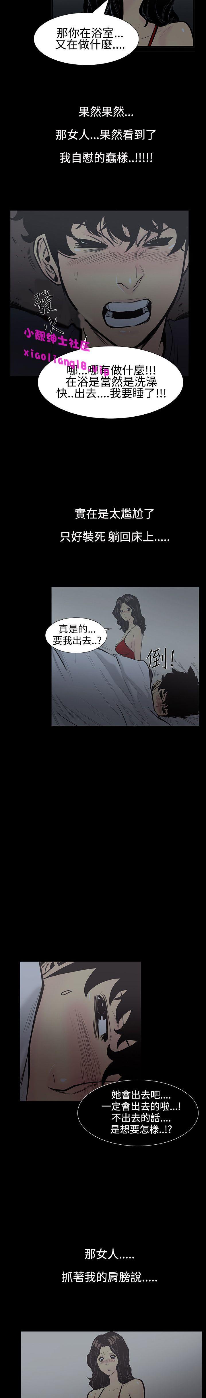 中文韩漫 無法停止的甜蜜關係 Ch.0-12 34