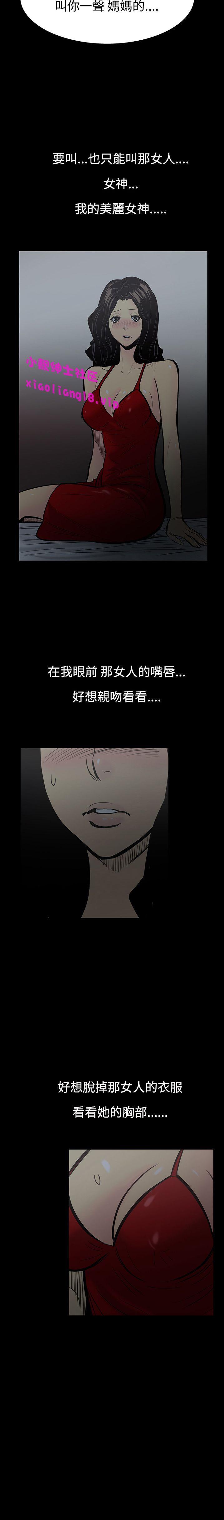 中文韩漫 無法停止的甜蜜關係 Ch.0-12 36