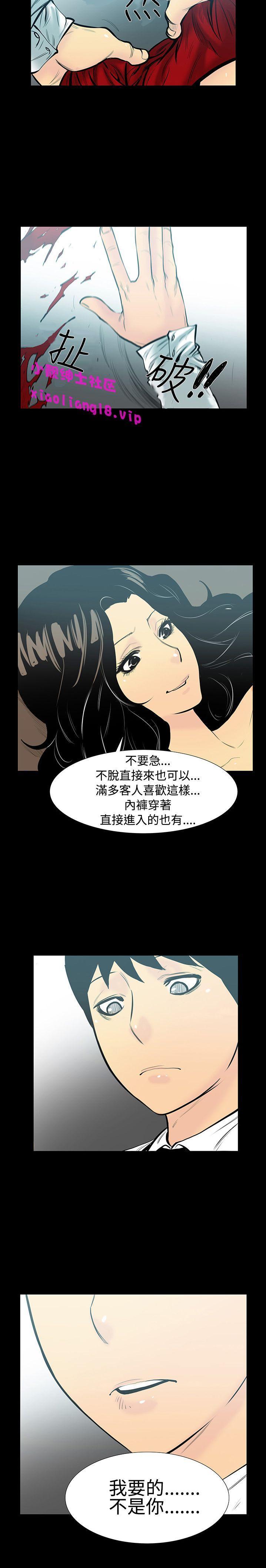 中文韩漫 無法停止的甜蜜關係 Ch.0-12 57