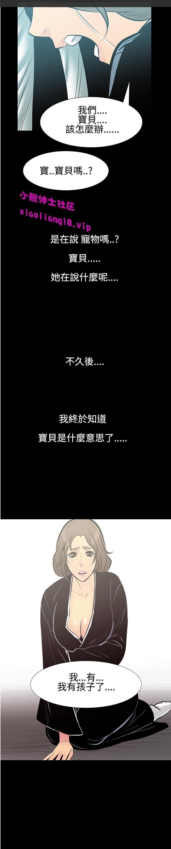 中文韩漫 無法停止的甜蜜關係 Ch.0-12 70