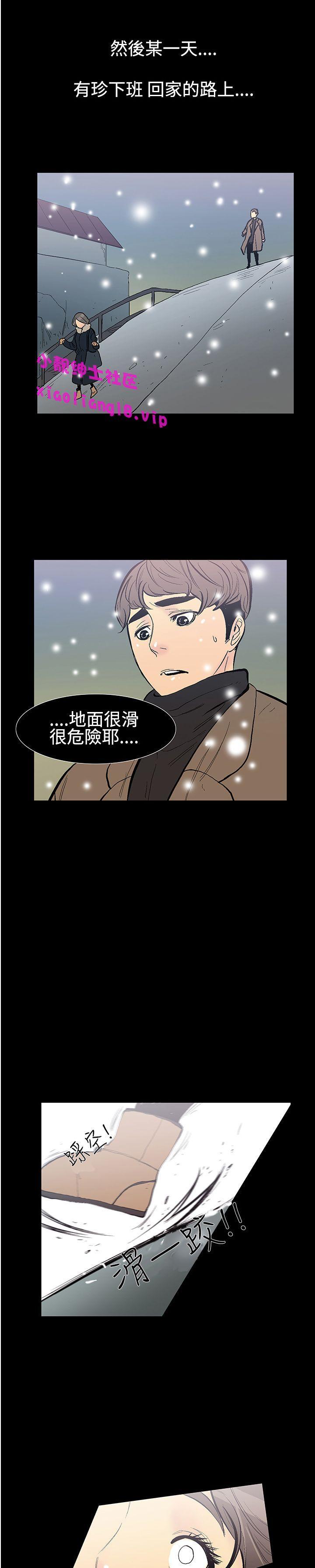中文韩漫 無法停止的甜蜜關係 Ch.0-12 78