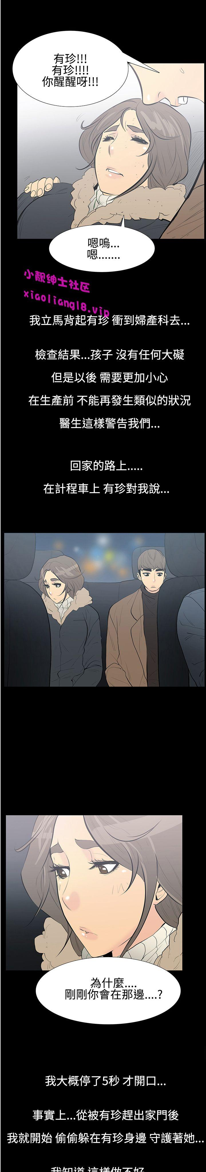 中文韩漫 無法停止的甜蜜關係 Ch.0-12 82