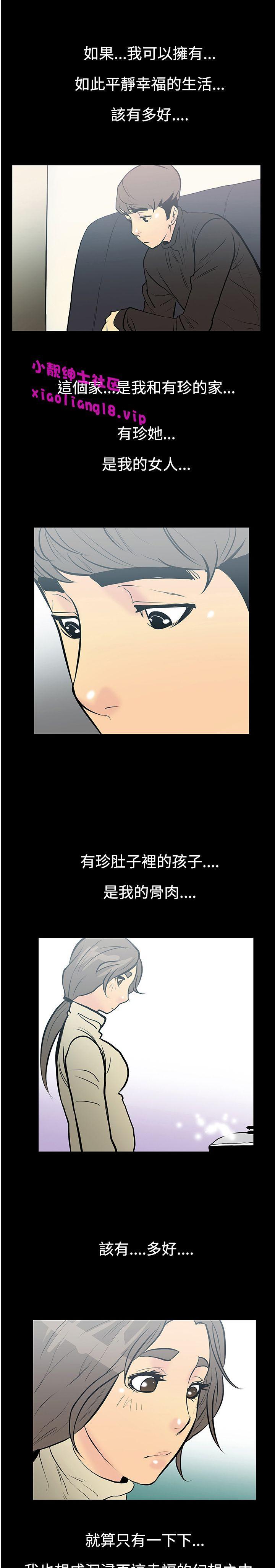 中文韩漫 無法停止的甜蜜關係 Ch.0-12 85