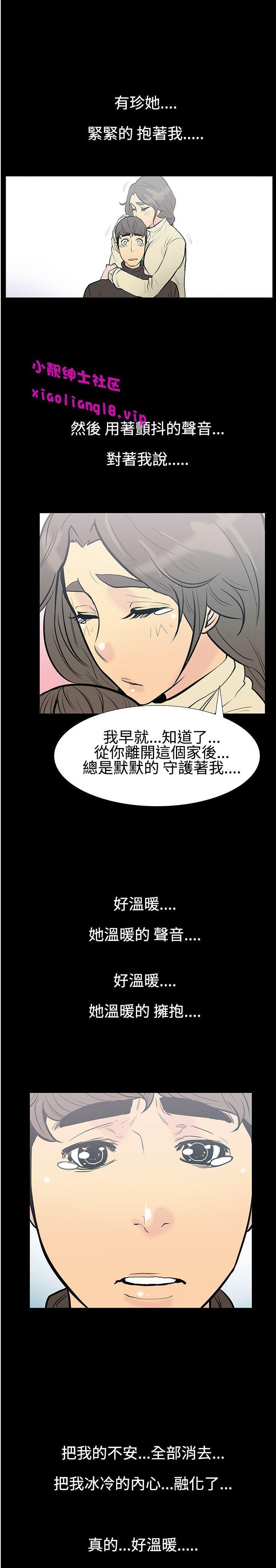 中文韩漫 無法停止的甜蜜關係 Ch.0-12 88