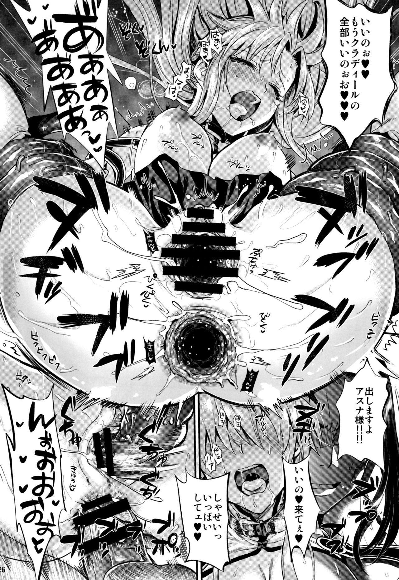 Shujou Seikou 2 NTR Hen 24