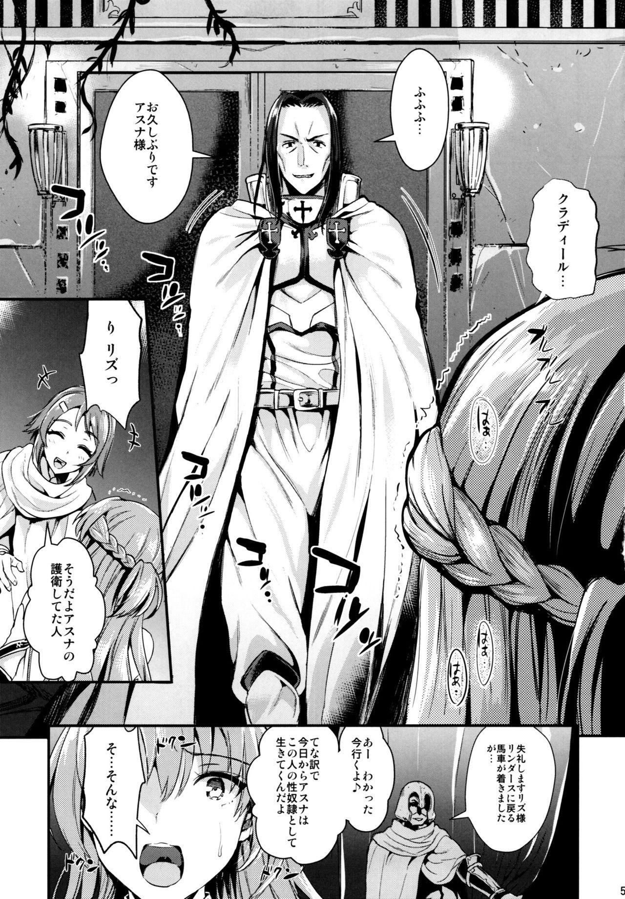 Shujou Seikou 2 NTR Hen 3