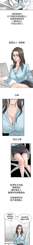 中文韩漫 他的女人 Ch.0-12 31