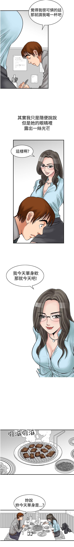 中文韩漫 他的女人 Ch.0-12 33