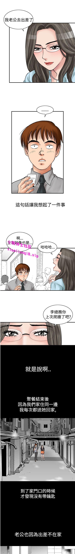 中文韩漫 他的女人 Ch.0-12 34