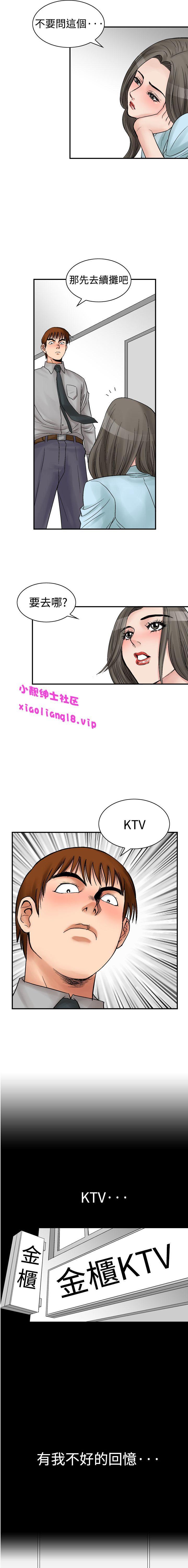中文韩漫 他的女人 Ch.0-12 46