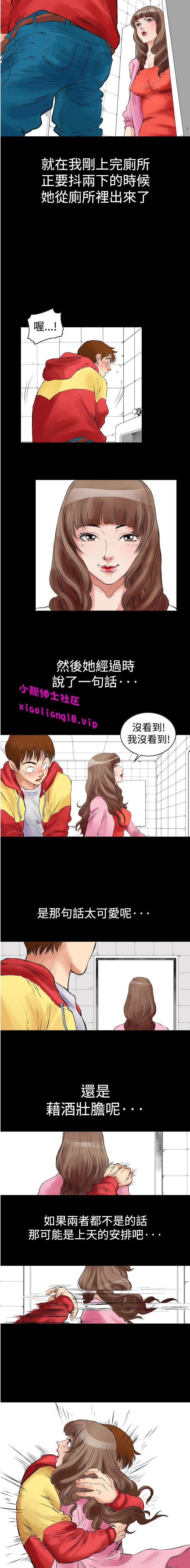 中文韩漫 他的女人 Ch.0-12 4