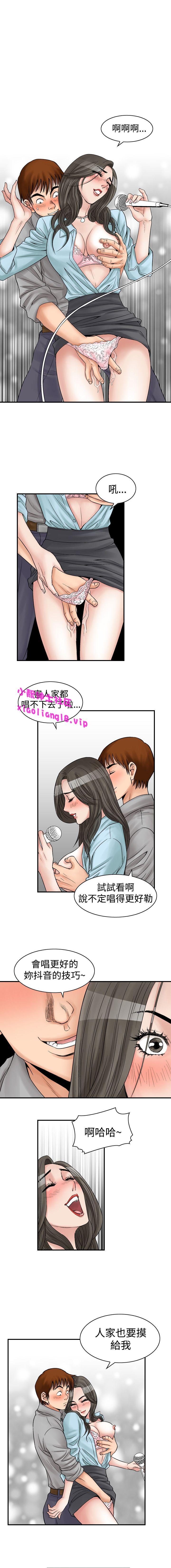 中文韩漫 他的女人 Ch.0-12 56