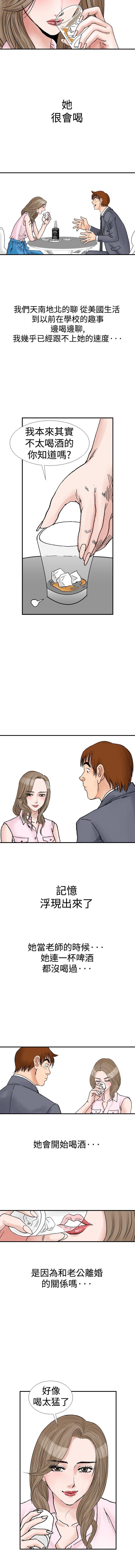 中文韩漫 他的女人 Ch.0-12 85