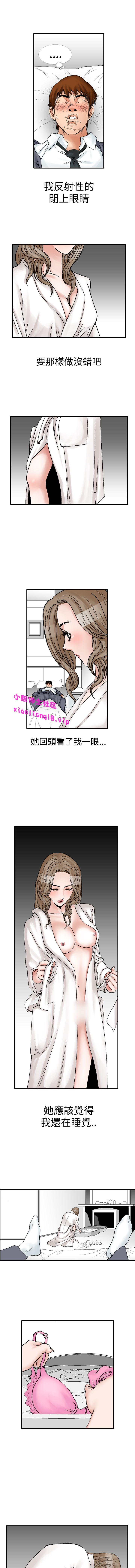 中文韩漫 他的女人 Ch.0-12 92