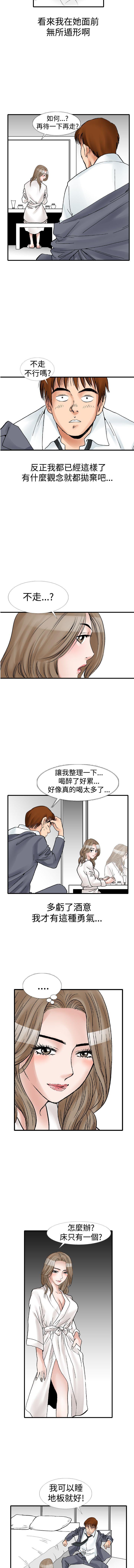 中文韩漫 他的女人 Ch.0-12 95