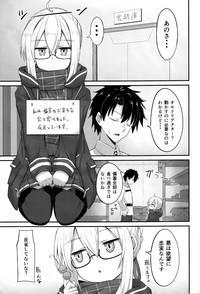 Watashi, Sei Heroine ni Narimasu. 3