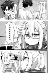 Watashi, Sei Heroine ni Narimasu. 7