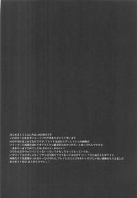 Sekai ni Hitotsu no Hana dakara 2