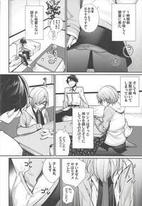 Sekai ni Hitotsu no Hana dakara 4