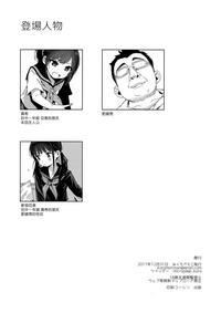 JC Chikan de Seikyouiku + Kaijou Gentei Omakebon 2
