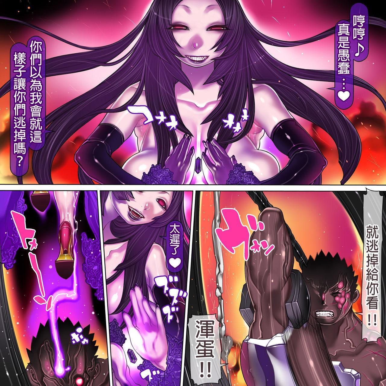Kuromajo no Koukotsu 35