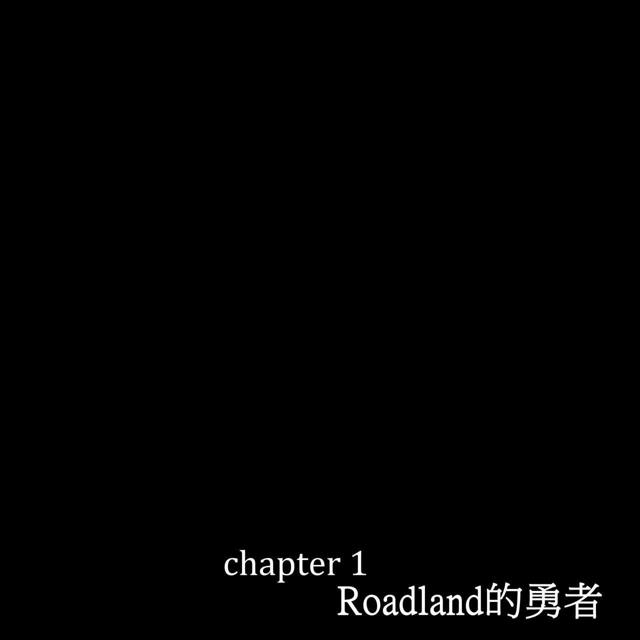 Kuromajo no Koukotsu 5