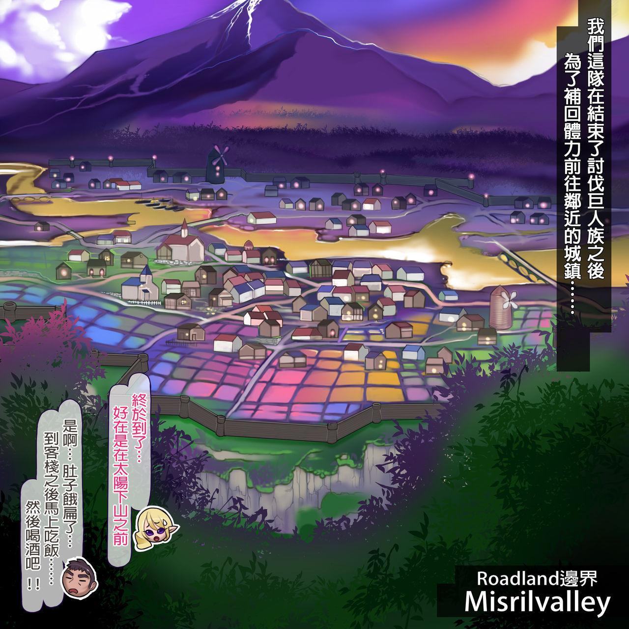 Kuromajo no Koukotsu 8