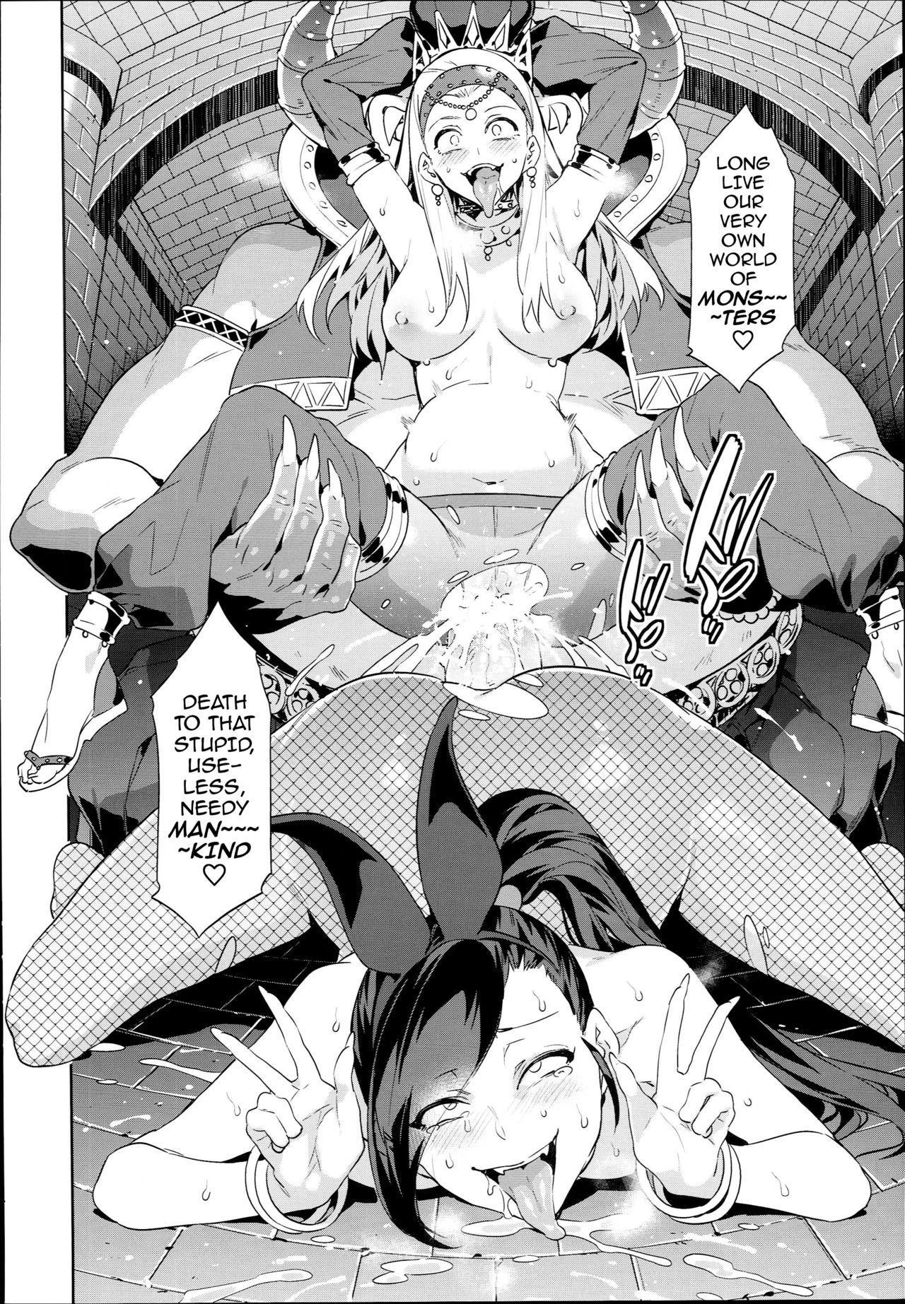 Mamono-sama no Shimobe   Servants of the Demon Lord 23