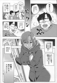 20-Nengo no, Sailor Senshi o Kakyuu Youma no Ore ga Netoru. Kanketsuhen 4