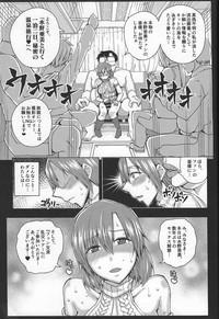 20-Nengo no, Sailor Senshi o Kakyuu Youma no Ore ga Netoru. Kanketsuhen 7