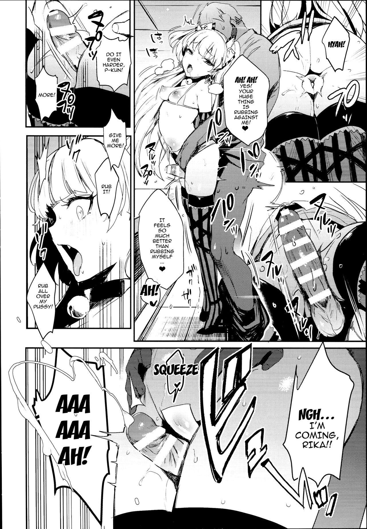 Rika-chan to Sealx 6