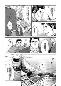 Okinawa Slave Island 04 | 冲绳奴隶岛 04 5