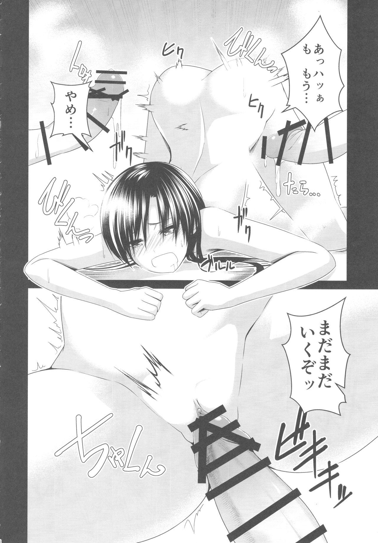 Konyoku Onsen Chihayu 12