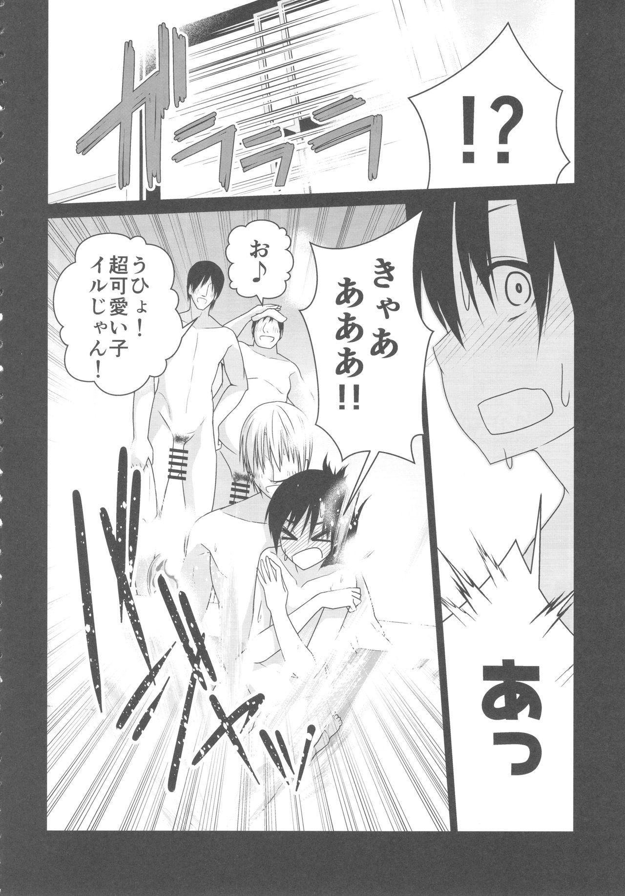 Konyoku Onsen Chihayu 4
