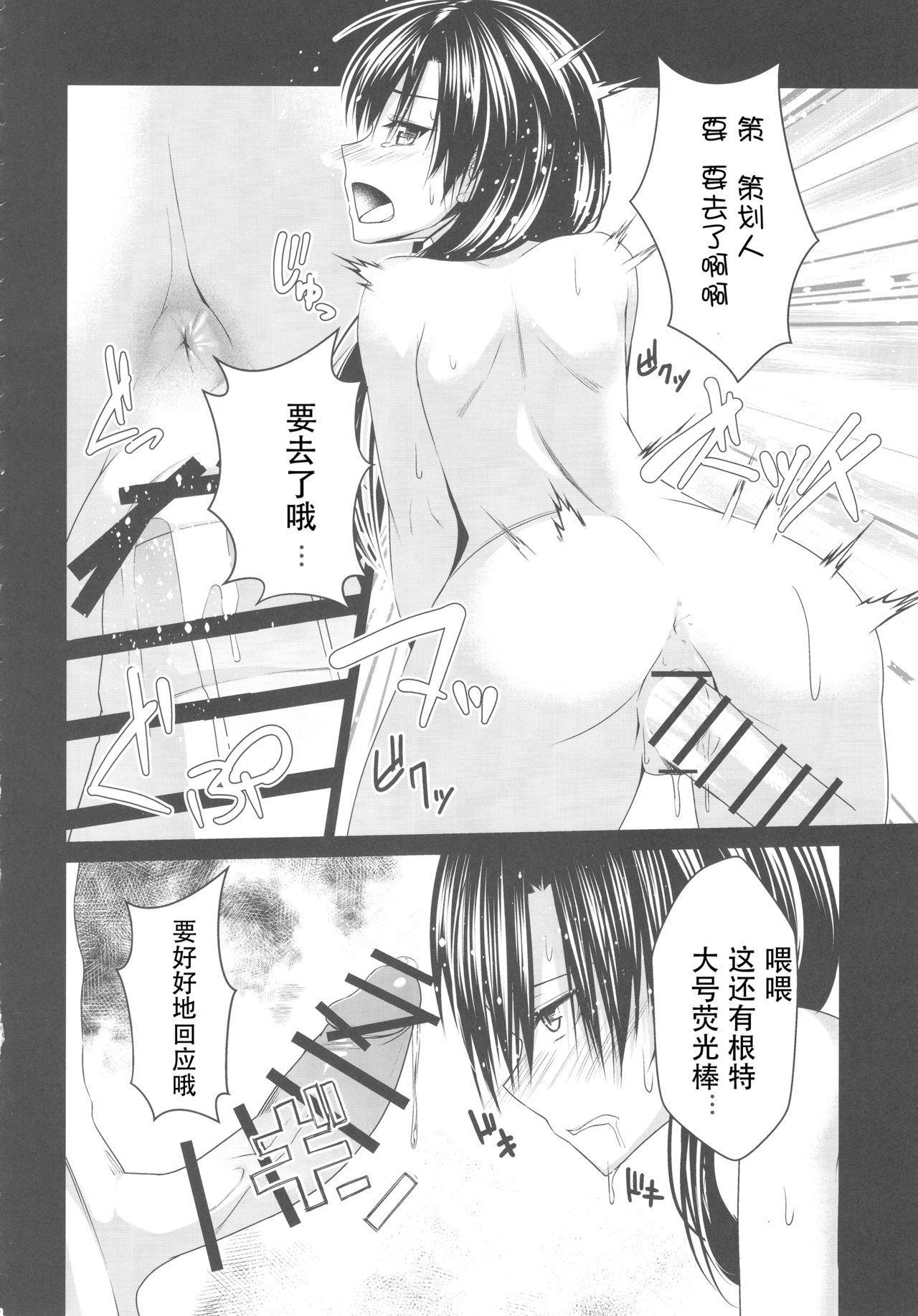 Konyoku Onsen Chihayu 14